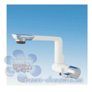 Grifo Auto Mezclador – ARONA Cromado